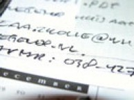 ancient-bird-pigment