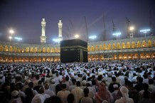 mecca-solar-energy-expansion