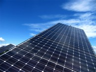 japan-will-install-more-than-5-gigawatts-of-pv-systems