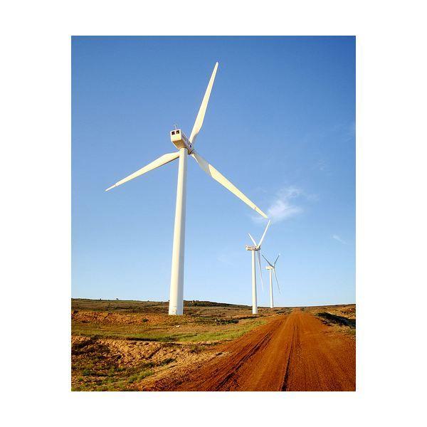 Устойчивые источники энергии