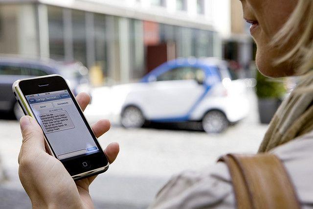 Выяснить месторасположение ближайшего свободного авто Car2go можно на сайте либо через специальное мобильное приложение