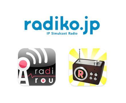 Информационная поддержка как способ помочь пострадавшим в Японии - онлайн радио Radiko