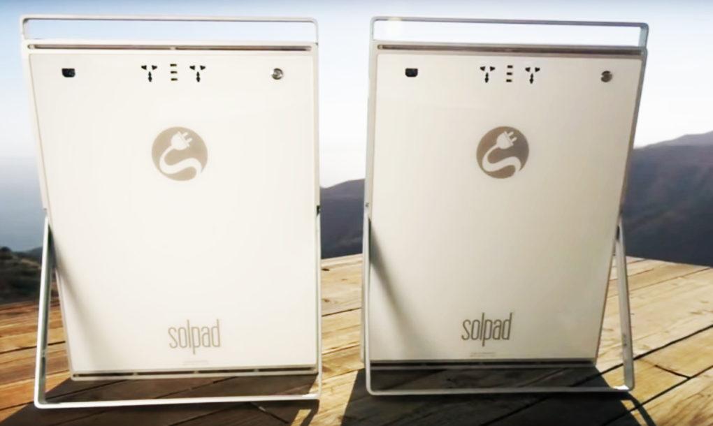 Новые солнечные панели со встроенными батареями