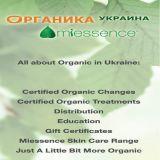 Органика Украина