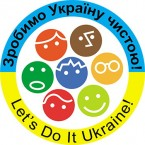 lets-do-it-ukraine-16-2011