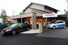 eco-house-honda