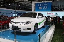 toyota-ev-for-china