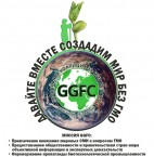 global-gmo-free-coalition