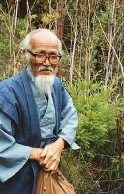 Масанобу Фукуока