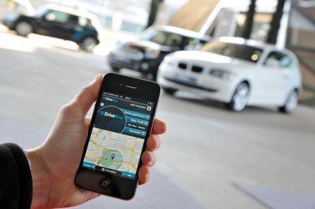 Программа совместного использования и проката автомобилей DriveNow