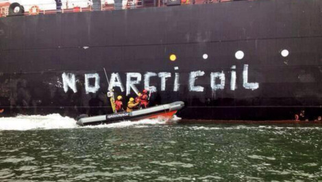 No Arctic oil - протест против добычи нефти в Арктике