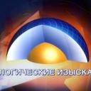 Экологические изыскания для строительства  http://www.prom-terra.ru/uslugi/ekologicheskie-raboty.html